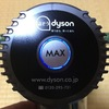 ダイソンDC61購入 吸引力も軽さもやっぱりダイソン