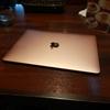 【戯言】今更ですが、2017年モデルの「MacBook(12インチ)」を購入しました。