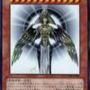 《光の創造神 ホルアクティ》の未開封の偽物の見分け方