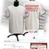 デラックスウエア特別イベントTシャツリリースです!!