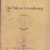 :REMY DE GOURMONT『Une Nuit au Luxembourg』(レミ・ド・グールモン『リュクサンブール公園の一夜』)
