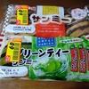 値引き菓子パン【神戸屋 サンミー  2種】