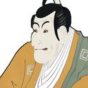 見たまま歌舞伎随筆