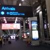 【3連休弾丸初めてのバンコク旅行3】バンコクのスワンナプーム国際空港に到着、広すぎて面食らう。