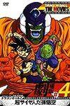 『DRAGON BALL THE MOVIES #04 ドラゴンボールZ 超サイヤ人だ孫悟空 』