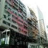 香港の写真でてきた