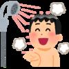 有岡大貴のシャワー水圧ランキング!2017年11月3日JUMP da ベイベー!感想
