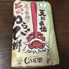 蕎麦屋と京都。