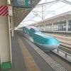 BRM414神奈川200km白河 参加メモ+α