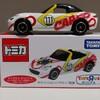 トミカ トイザらスオリジナル メディア対抗ロードスター4時間耐久レース CARトップ ロードスター