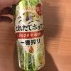 キリンとれたて一番搾り【日本のビール】