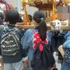 """【木曽さんちゅうは""""ぷちビッグダディ""""】第619回「ぷちビッグダディは地元の祭りで勤しみ、手伝う」"""