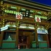 鶴岡八幡宮に年末詣でポタ