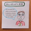 【BBAの使えるドラマ英語】マッチョvsオタク青年~友「精神的な援護はするけど、肉体的な対決は無理」