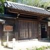 埋木舎 〜琵琶湖一周サイクリング(ビワイチ)二日日-5〜