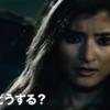 【 ローラ 】映画『 バイオハザード : ザ・ファイナル 』最新予告編 公開 【 女戦士 】