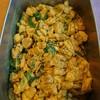 鶏と下仁田ネギ、カレースパイス炒め