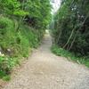 岐阜のマチュピチュへサイクリング