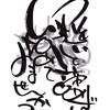 【石狩市のコーチング】コーチングカフェ『夢超場』 閉店前の一言❕Vo165『八十の手習い?(^o^;)私はまだ…』