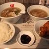 新加坡肉骨茶 赤坂店 (シンガポールバクテー)