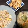 チャーハンと豆腐を焼いたもの