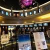 『シン・エヴァンゲリオン劇場版𝄇』日本映画の家族の解体と再生、日本文学の私小説、そして欧米50-60年代ハードSFの正統な後継者として(2)