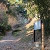 浦賀道を歩く その4 逗子から東海道戸塚宿(西浦賀道)