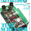 THE EFFECTOR BOOK Vol.39