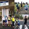 【市川ウルトラマラソン☆コース再検証RUN】
