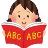 小学校で英語を勉強しているの知ってました?楽しんで学ぶことの重要性と俳優と教育の意外な共通点