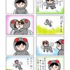 ハエのフラ子 四コマ漫画