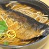 京都松葉の鰊棒煮でにしん蕎麦 @家ごはん