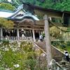 玉置神社~畏怖すべき神聖な空間~