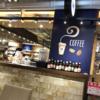 横浜駅・上大岡・海老名