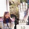 るんちゃんとゆるハイク♪<<秩父札所巡り第7回目 ①>>
