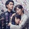 2017 1〜3月期ドラマ 総括②〜キムタク,草彅,月9・・・〜