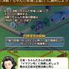 ダビマス ~決戦&超決戦ちゃんた牧場!!!みんな強すぎぃ><~
