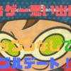 """【音ゲー思い出話】昔ハマっていた音ゲー""""ポップンミュージック""""その5"""