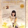 熊田茜音 デビュー記念&20歳バースデーイベント ~Sunny Sunny Birthday Party~ 感想 2/2