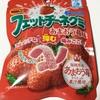 フェットチーネグミ あまおう苺味