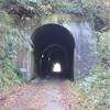 千葉県の秘境を行く ~千葉の魅惑トンネル特集~