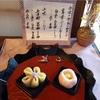 今週(4/18〜23)の季節の和菓子