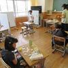 やまびこ:低学年の学習の様子