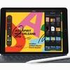 Smart Keyboardは、iPad と iPad Air共通