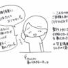 うめ先生の保育塾@福岡 開催しています!!