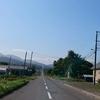 野湯・ドバドバ掛け流し温泉・北のたまゆら!僕たちは、北海道に感動する