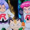 【ポケモンGO】ロケット団っぽいパーティ【ロケット団】