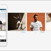 Instagram パスワード変更設定について
