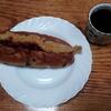 穴子フライのホットドッグとコーヒ