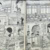 私説『浦安鉄筋家族』の歴史2 無印19巻〜31巻